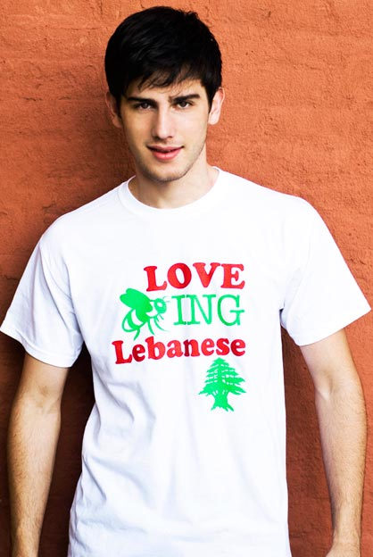 Lebanon's best % FREE dating site. Meeting nice single men in Lebanon can seem hopeless at times — but it doesn't have to be! Mingle2's Lebanon personals are full of single guys in Lebanon looking for girlfriends and dates.